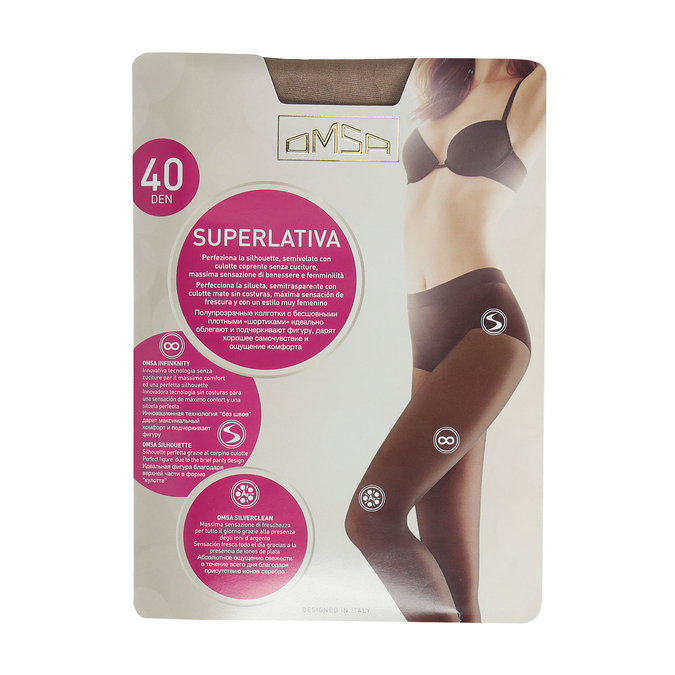 Ladies' seamless tights omsa, brown , 919-3402 - 13